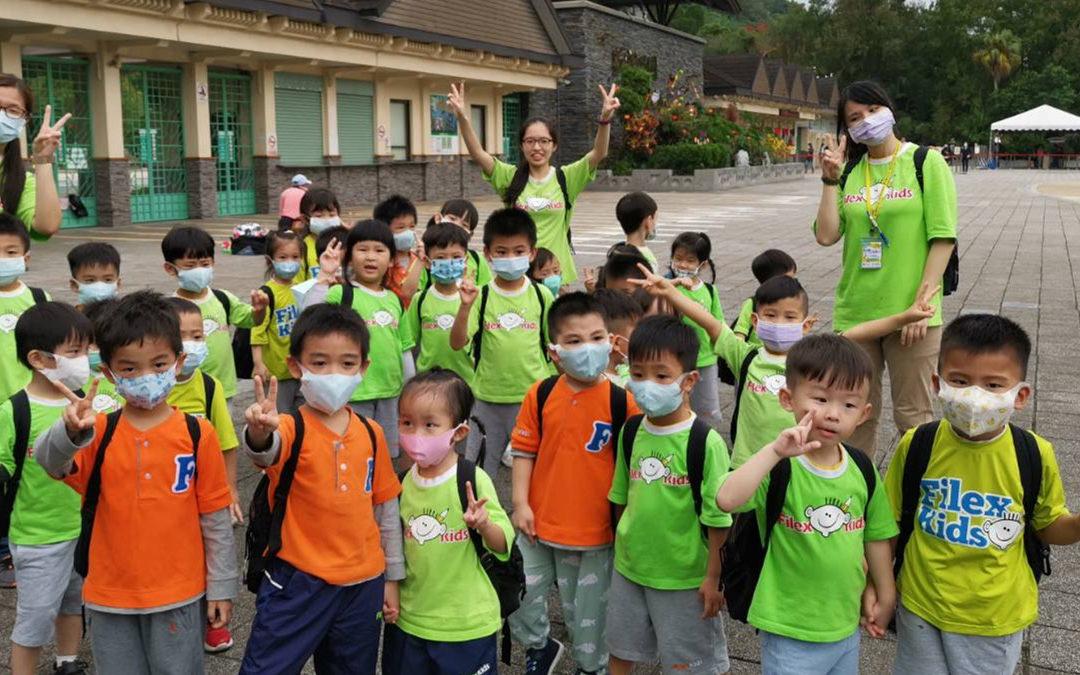 20201023菲力安華幼兒園夢想筆記:讓自己成為更好的大人~我們持續學習中